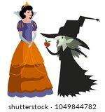 classic tale princess woman | Shutterstock .eps vector #1049844782