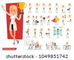 set of businesswoman worker... | Shutterstock .eps vector #1049851742
