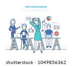 staff office exercise. business ... | Shutterstock .eps vector #1049856362
