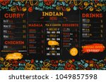 hand drawn indian food menu... | Shutterstock .eps vector #1049857598