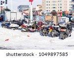 Hunchun  Jilin  China   8 March ...