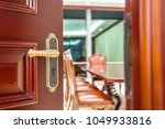 vintage decorated meeting room... | Shutterstock . vector #1049933816