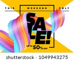 sale banner template design.... | Shutterstock .eps vector #1049943275