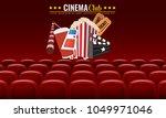 movie cinema premiere poster... | Shutterstock .eps vector #1049971046