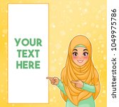young muslim woman wearing... | Shutterstock .eps vector #1049975786