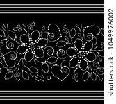 abstract flower seamless... | Shutterstock .eps vector #1049976002