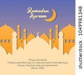ramadan kareem background.... | Shutterstock .eps vector #1049981348