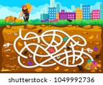 fun educational crypto currency ... | Shutterstock .eps vector #1049992736