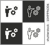 management consulting   black...   Shutterstock .eps vector #1049996306