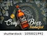 craft beer ads  realistic 3d... | Shutterstock .eps vector #1050021992
