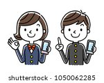 male students and girls...   Shutterstock .eps vector #1050062285