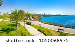 panoramic aerial view of water... | Shutterstock . vector #1050068975