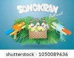 water gun perfume bottle in the ... | Shutterstock .eps vector #1050089636