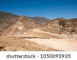 road from salalah to yemen... | Shutterstock . vector #1050093935