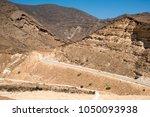 road from salalah to yemen... | Shutterstock . vector #1050093938