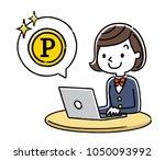 female student  internet  point | Shutterstock .eps vector #1050093992