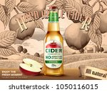 hard apple cider ads ...   Shutterstock .eps vector #1050116015