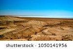 panorama view to saline barsa... | Shutterstock . vector #1050141956