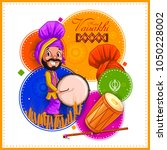 happy vaisakhi new year... | Shutterstock .eps vector #1050228002