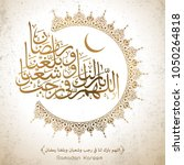 ramadan kareem prayer in arabic ... | Shutterstock .eps vector #1050264818