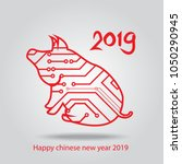 Happy Chinese New Year 2019 ...