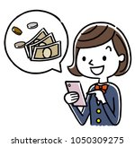 female student  smartphone  pc...   Shutterstock .eps vector #1050309275