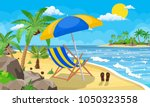 landscape of wooden chaise... | Shutterstock .eps vector #1050323558