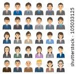 business people | Shutterstock .eps vector #105033125