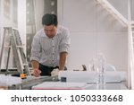 engineering construction... | Shutterstock . vector #1050333668