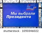 moscow  russia   march 18  2018 ... | Shutterstock . vector #1050346022