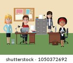 coworkers at office cartoons | Shutterstock .eps vector #1050372692