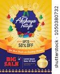 akshaya tritiya festival sale... | Shutterstock .eps vector #1050380732