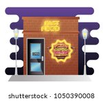 fast food facade building with...