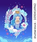 little dreamy mermaid with... | Shutterstock .eps vector #1050414962