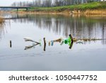 a canal of the danube tisa... | Shutterstock . vector #1050447752