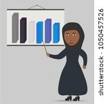 arab businesswoman makes a... | Shutterstock .eps vector #1050457526