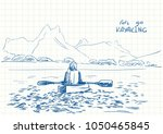 sketch of female kayaker... | Shutterstock .eps vector #1050465845