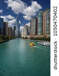 view of the chicago skyline and ... | Shutterstock . vector #1050470402