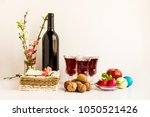 passover  the feast of... | Shutterstock . vector #1050521426