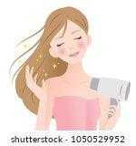 beautiful young woman drying... | Shutterstock .eps vector #1050529952
