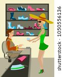 illustration footwear store... | Shutterstock .eps vector #1050556136