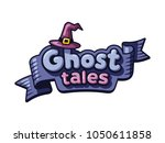 mystical logo template. ghosts  ... | Shutterstock .eps vector #1050611858