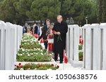 canakkale  turkey   march 18 ... | Shutterstock . vector #1050638576