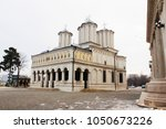 romanian patriarchal cathedral  | Shutterstock . vector #1050673226