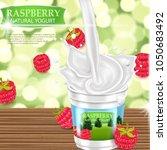 raspberry yogurt  realistic...   Shutterstock .eps vector #1050683492