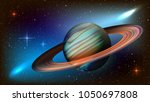Outer Space Abstract Background ...