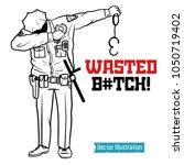 swag policeman celebrates the...