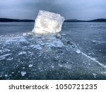 icebergs and ice floes... | Shutterstock . vector #1050721235