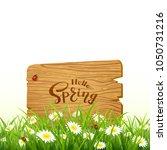 nature background. lettering... | Shutterstock .eps vector #1050731216