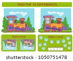 find the difference betwin the... | Shutterstock .eps vector #1050751478